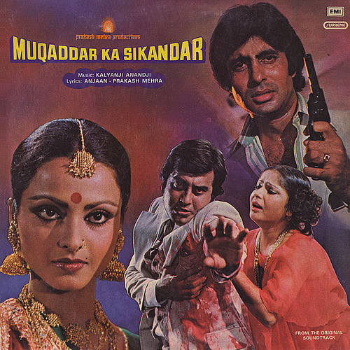 O Meri Jaan Song Download: You Tube Songs: Salam-E-IShq Meri Jaan (Muqaddar Ka