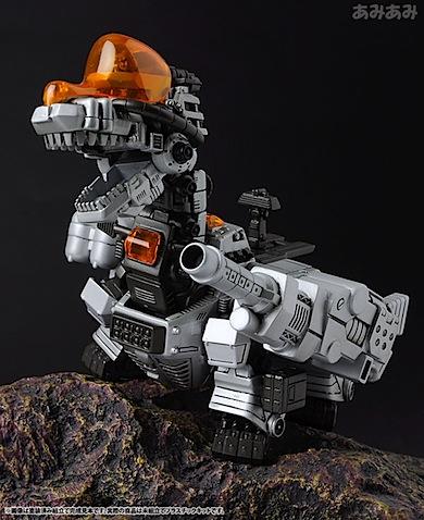 D-Style Ultrasaurus