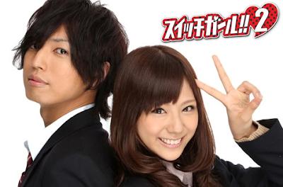 Kiriyama And Dating Nishiuchi Mariya Renn