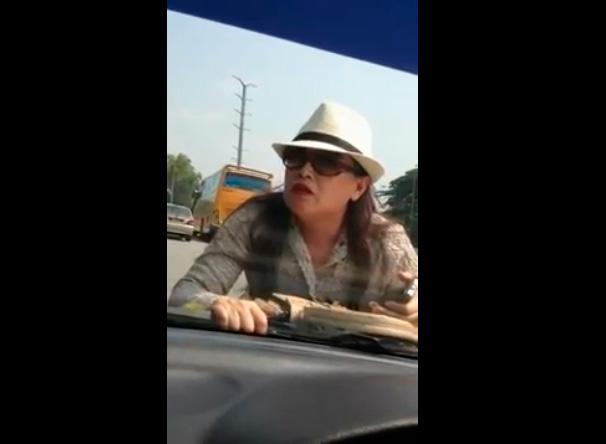 Video Auntie Wiper Warganegara China Yang Giler