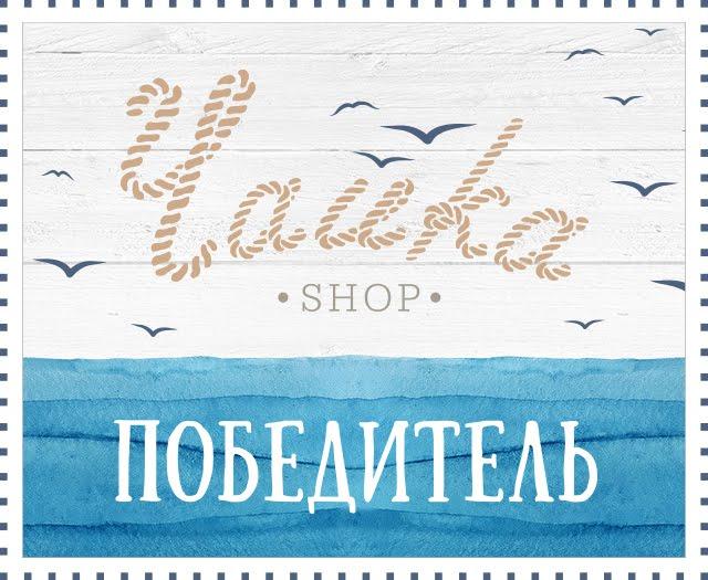 """Победитель в задании """"Осенняя открытка"""""""