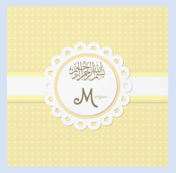 Yellow star aqeeqah aqiqah invitation card for boys and girls other aqiqah cards stopboris Gallery