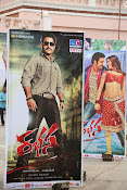 Rabhasa Posters and Wallpapers-thumbnail-19