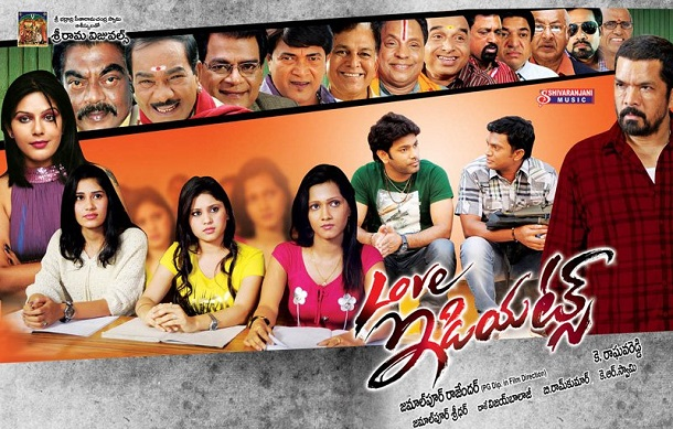 Love Idiots 2013 Telugu Full Watch Movie Online