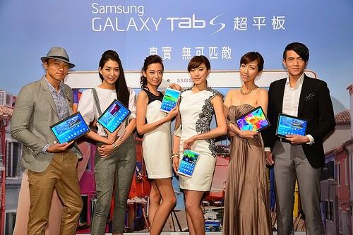 三星GALAXY Tab S平板機皇正式登台,強打4G體驗及數位內容