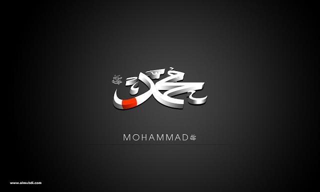 Mohamed Name Wallpaper