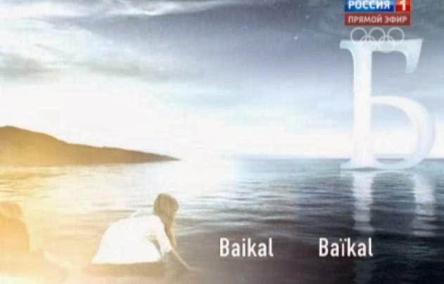 Из российской природы упомянули только Байкал и гору Фишт