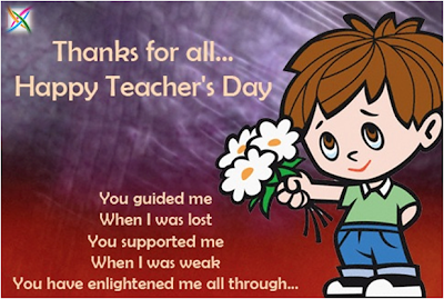 Teacher's Day About it Quotes Cards Happy Poems Speech SMS Messages Images/Photos Celebrations