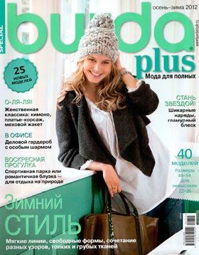 Журнал Burda Plus Special № 2 (Осень - Зима 2012) Мода для полных