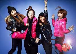 Foto Profil 2NE1 Hip-Hop Korea