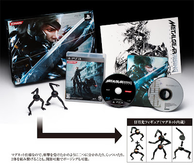Metal Gear Rising Premium Package