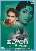 Arthangi Old movie Songs