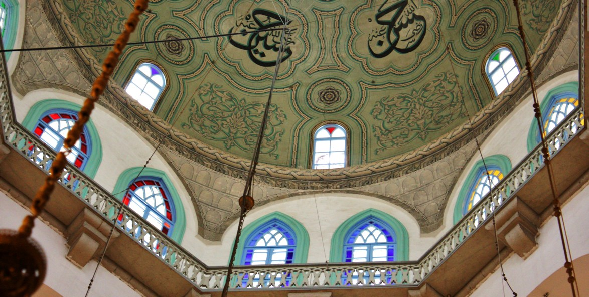 Islamic art and architecture the mosque form space and for Definition of form and space in architecture