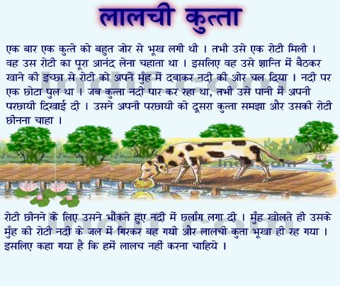essay on indian farmer in hindi language A farmer (also called an agriculturer) is a person engaged in agriculture, raising living organisms for food or raw materials the term usually applies to people who do some combination of raising field crops , orchards , vineyards , poultry , or other livestock.