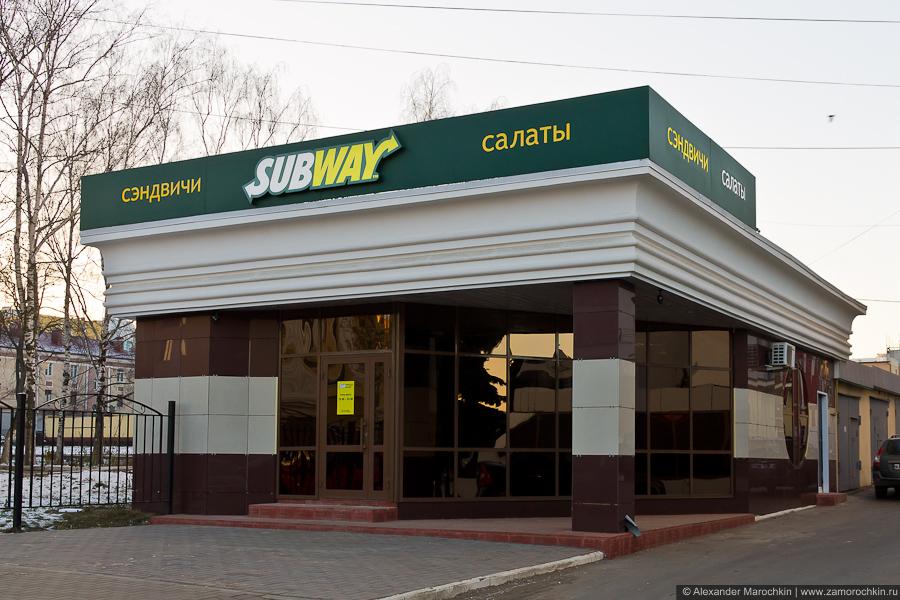 Ресторан Subway в Саранске