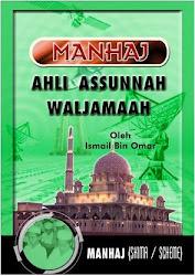 Buku Manhaj (Skima/Scheme) ASWJ