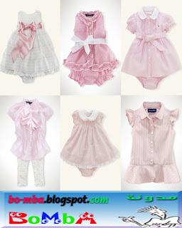 صور ملابس اطفال