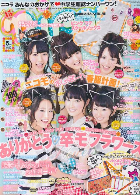 nicola magazine scans may 2012