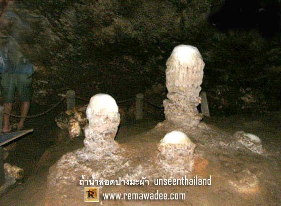 ถ้าเสาหิน ถ้ำลอดปางมะผ้า unseen thailandจังหวัดแม่ฮ่องสอน