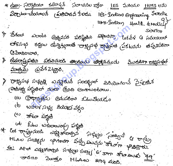 sectors of indian economy class 10 notes pdf