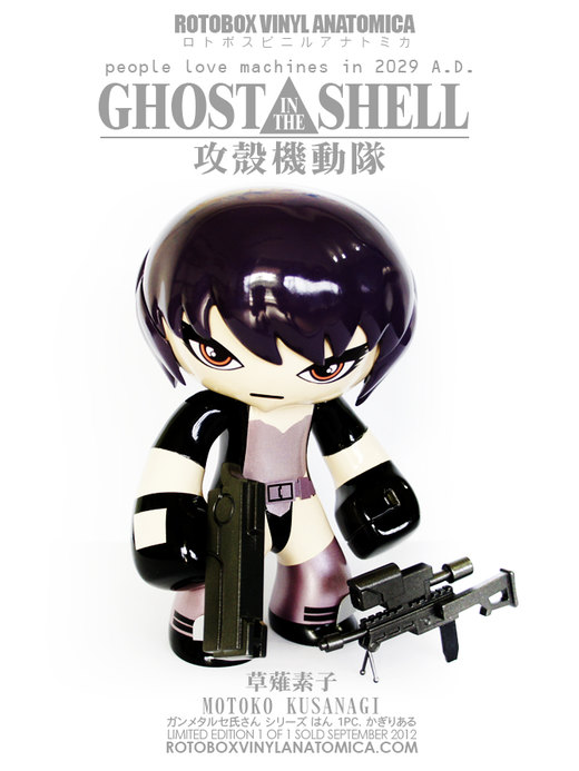 rotobox ghost in the shell por rotobox
