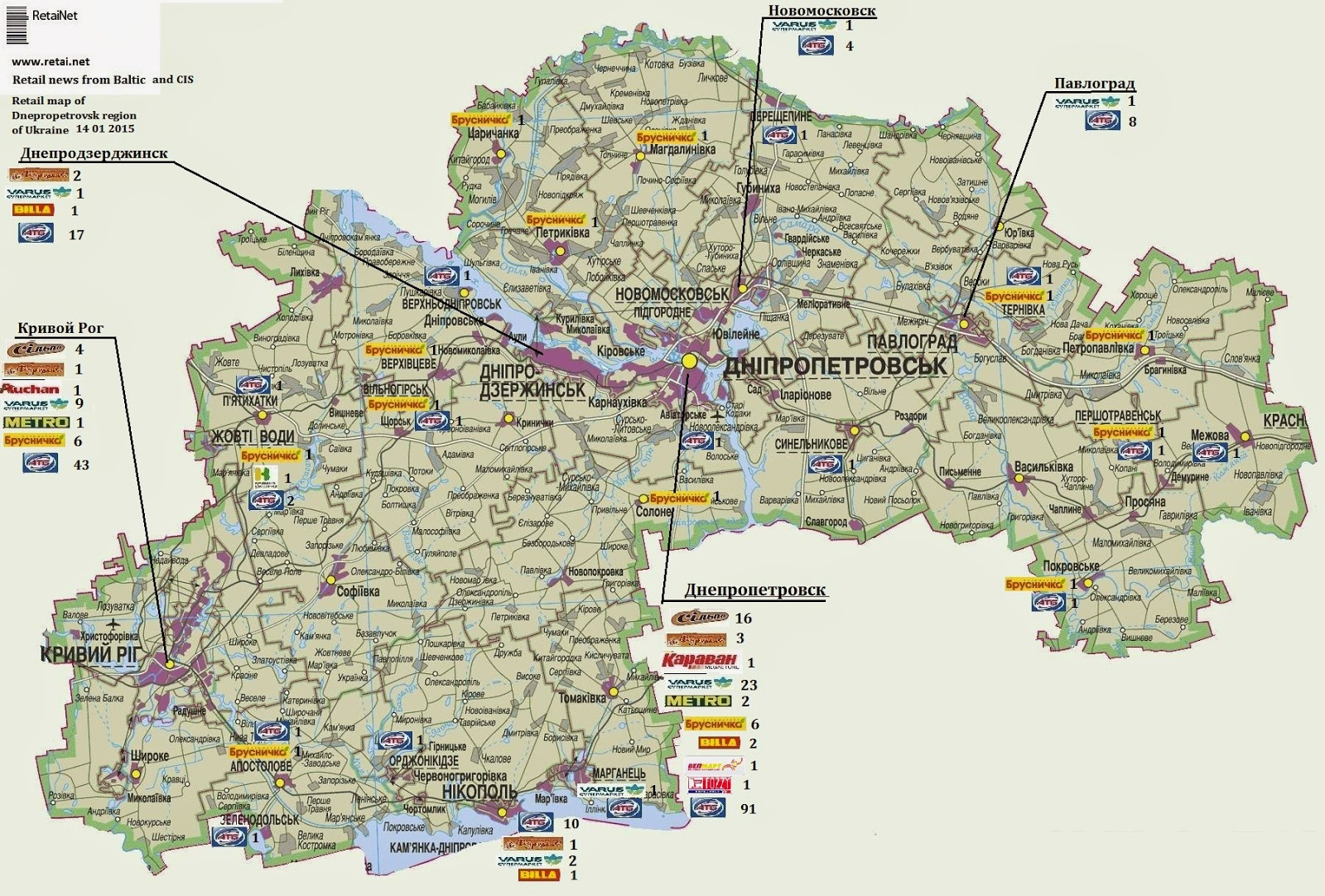 retail map of vilnius 2015