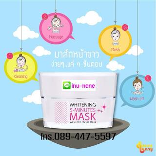 http://justnude-skincare.blogspot.com/2015/01/whitening-5-minutes-mask.html