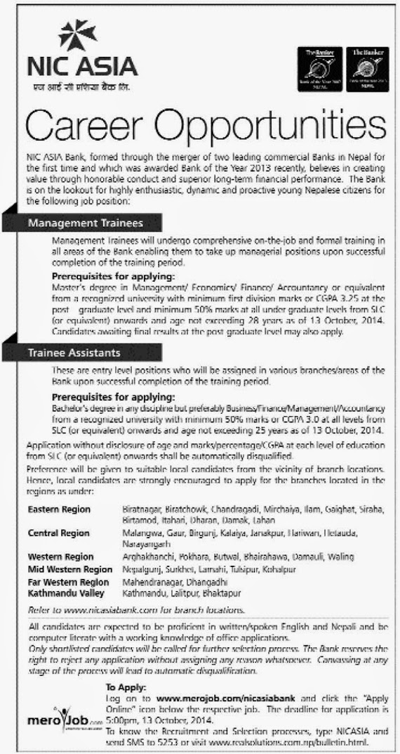 Career Opportunities at NIC ASIA Bank for Management Trainees and