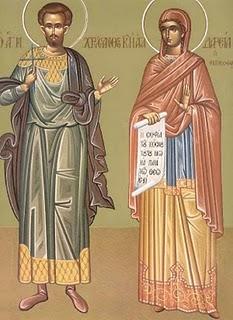Unità Pastorale Santi Crisanto e Daria