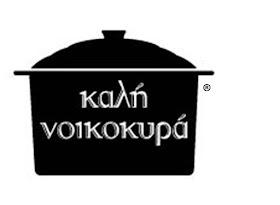 Δείτε πως να μαγειρέψετε το κάθε τι...