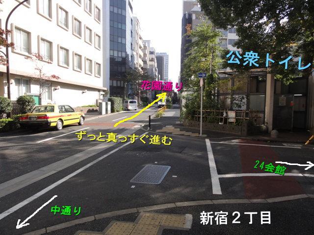 ゲイ 公衆便所 東京