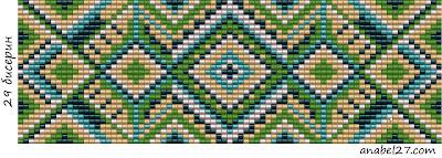 loom beading pattern ornament free beadwork beadweaving