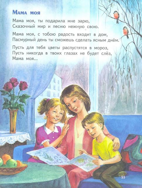 Все я делаю для мамы стих