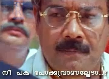 Malayalam Movie Dialogues Part 6