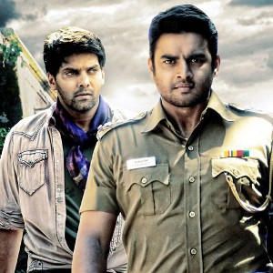 Download Vettai Tamil Songs