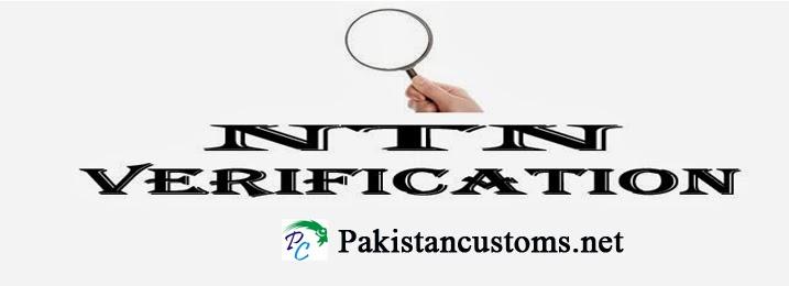 August 2014 Pakistan Customs Information Portal
