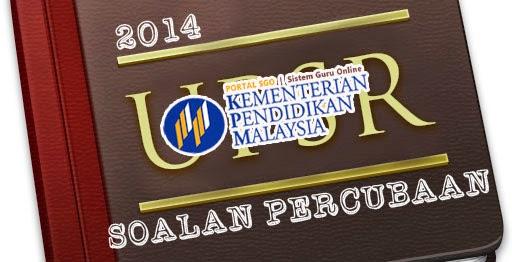 Soalan Percubaan UPSR 2014 Negeri Kelantan