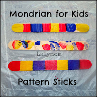 Mondrian for kids Boogie Woogie Broadway art project class