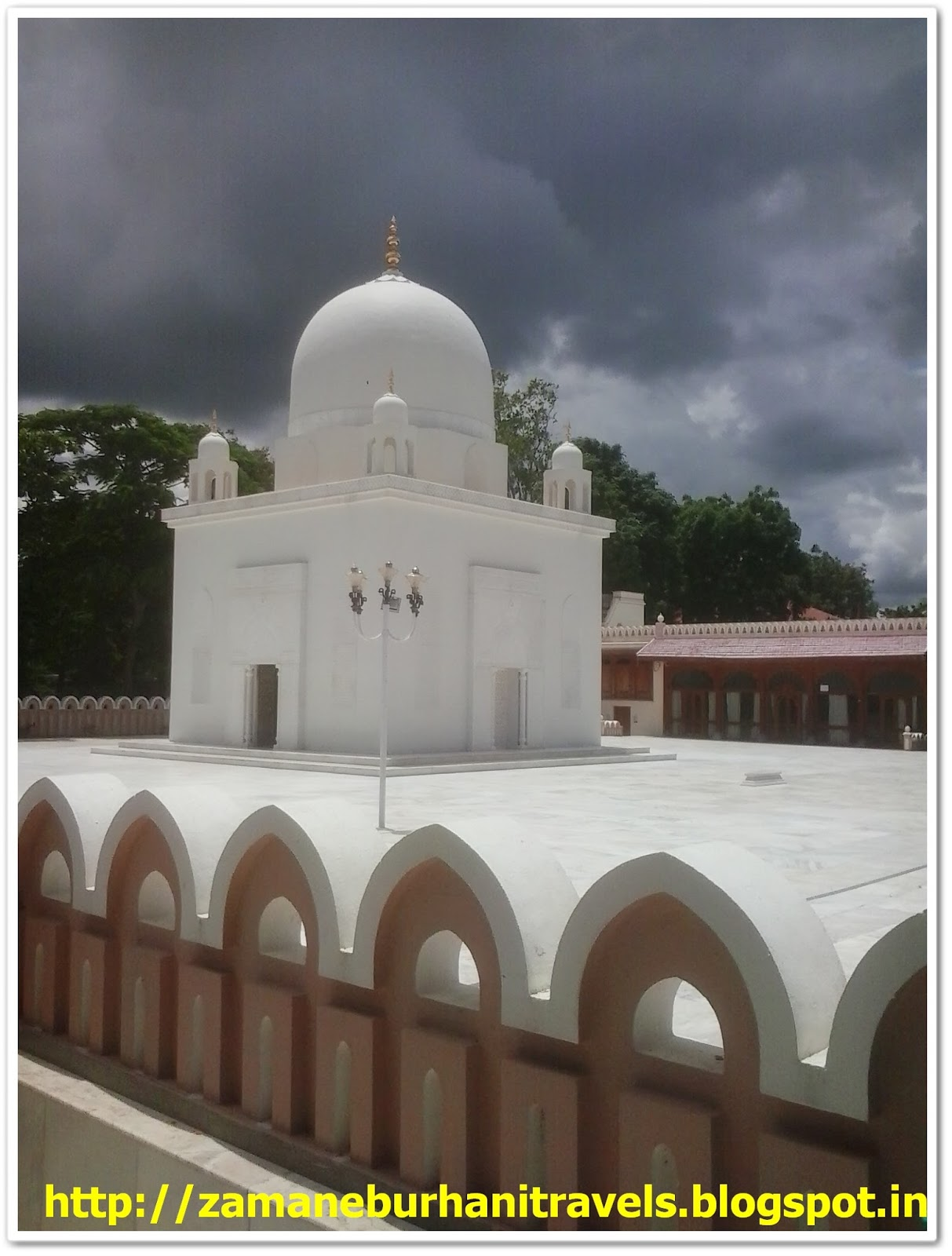 Dongaon Ziyarat-Maharashtra
