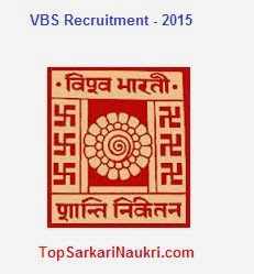 sarkari-naukri-2015, sarkari-naukri, visva-bharati-shantiniketan-recruitment