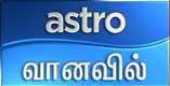 setcast|Watch Astro Astro Vaanavil Live Streaming