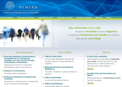 Hmera