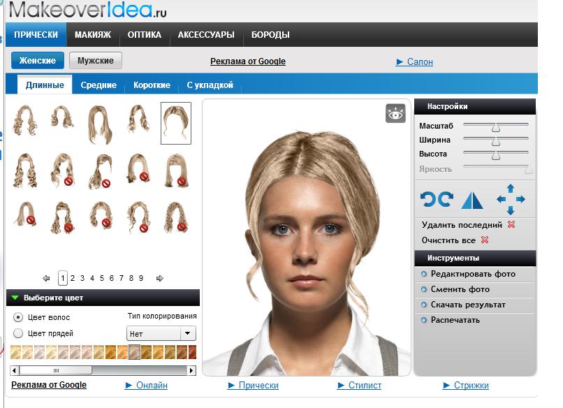 виртуальный салон подбор макияжа прически по фото