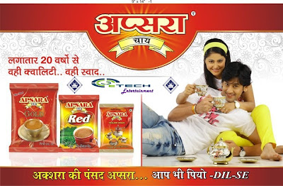 Hina Khan new Apsara Tea Ads