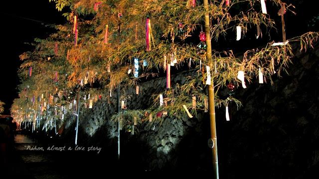 Kyo no Tanabata