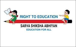 Sarva Shiksha Abhiyan (SSA) Odisha