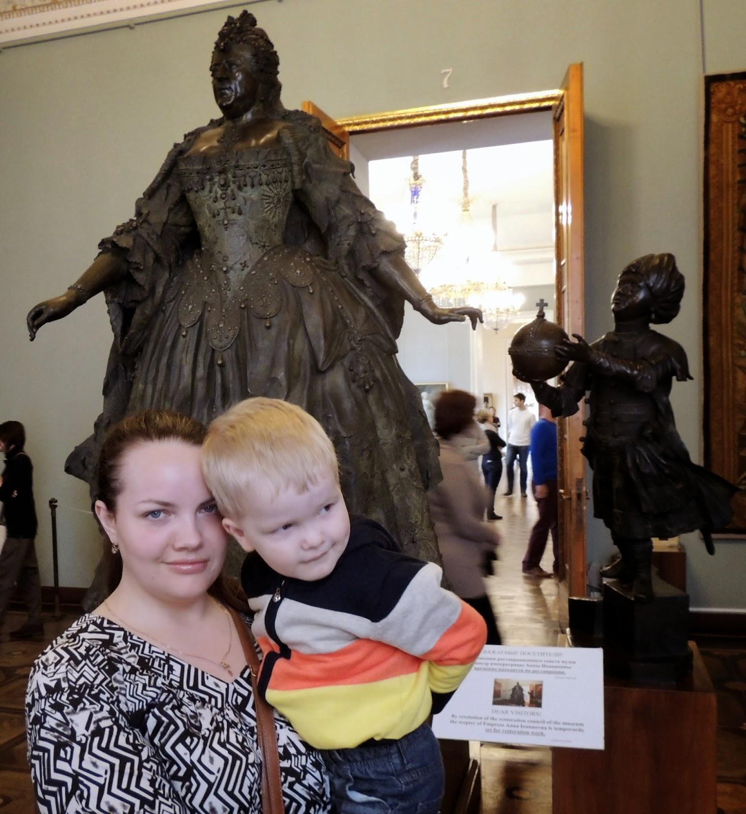 Русский музей,Санкт Петербург