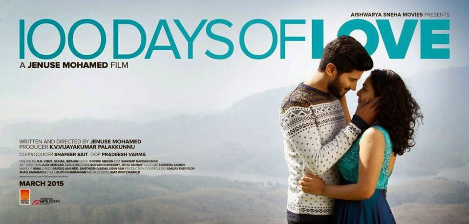 '100 Days of Love' movie teaser