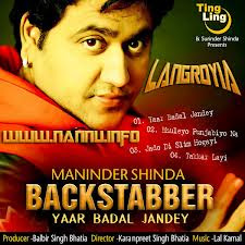 Maninder Shinda - Bhuleyo Punjabiyo Na Lyrics & (Music Video)