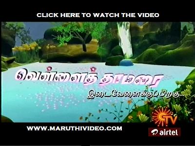Vellai Thamarai - 16-06-2013